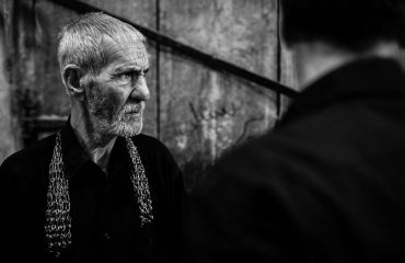 Black And White Iran Portrait Of Aged Man